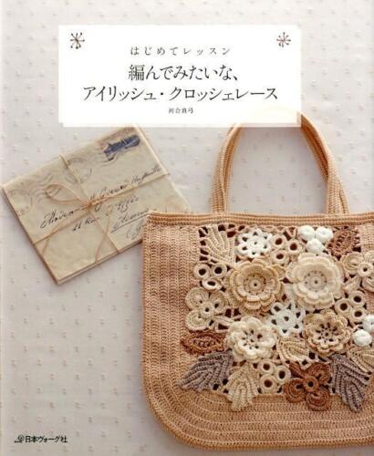 I want to try Irish Crochet Lace - Japanese Craft Book Japan