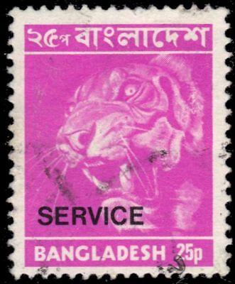 """BANGLADESH O19 (SG O17) - Bengal Tiger """"SERVICE"""" 1976 (pf61873)"""