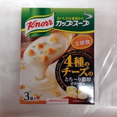 Knorr Ajinomoto Cup Soup Cheese Potage 3cups from Japan