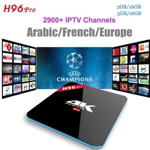 BEST QUALITY IPTV BOX WITHOUT BUFFERING