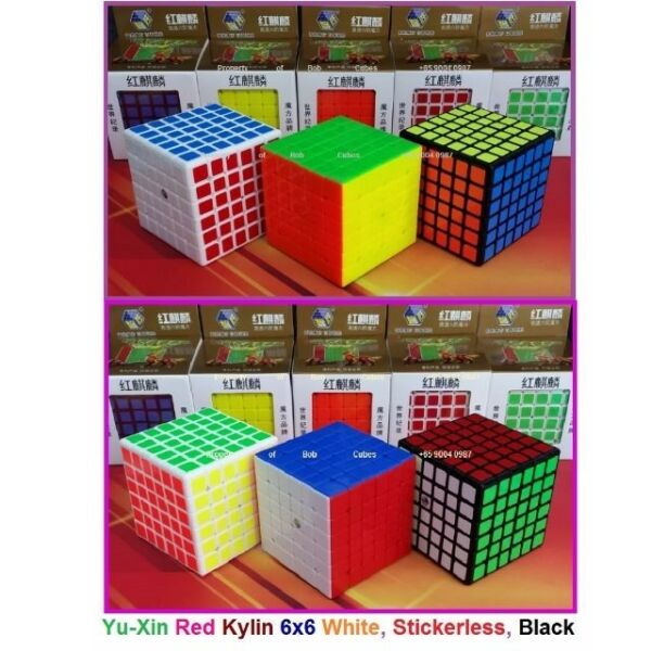 = Yu-Xin Red Kylin 6x6 Cube for sale ! Brand New Speedcube !!!