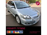 Toyota Avensis TR 2.2 D-4D 5dr DIESEL - 2 Owners - New MOT upon sale - Warranty Inclusive
