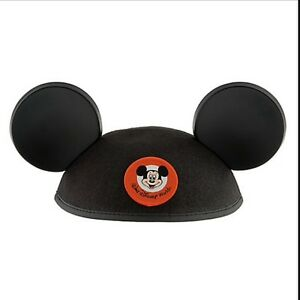 Looking for Mickey ears
