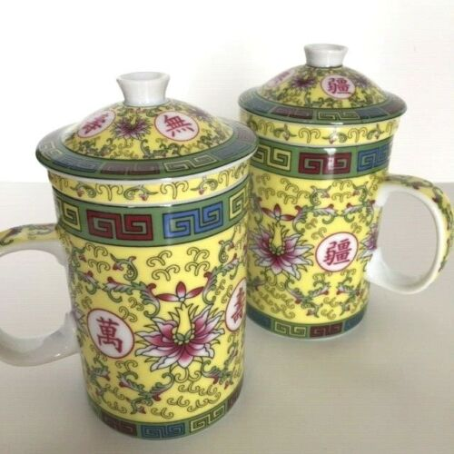 Pair Tea Infuser Mugs Cups with Lids Asian Design Yellow Green 9 oz
