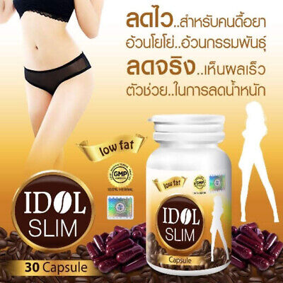 New! IDOL Slim Capsule Weight Loss Diet Slimming Resistance Fat 30 Capsules