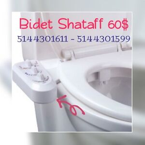 Bidet Toilet Hot and Cold