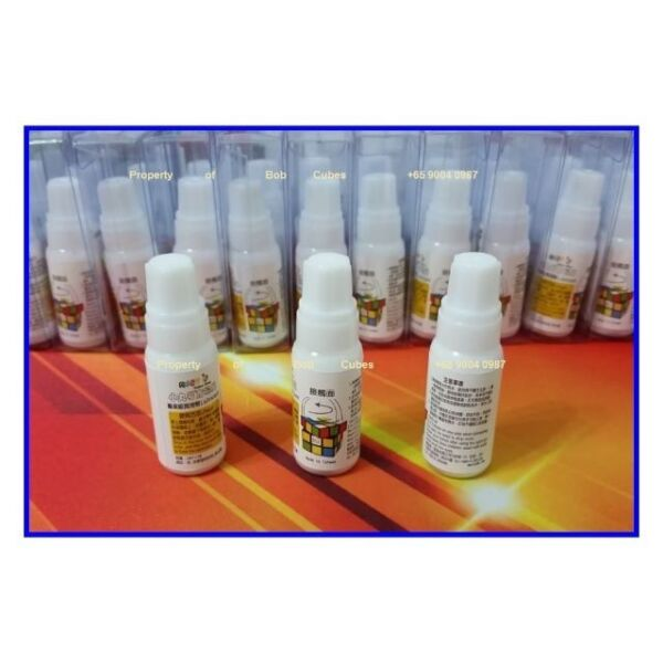 = Maru Lube Lubricant for sale for your cubes in Singapore