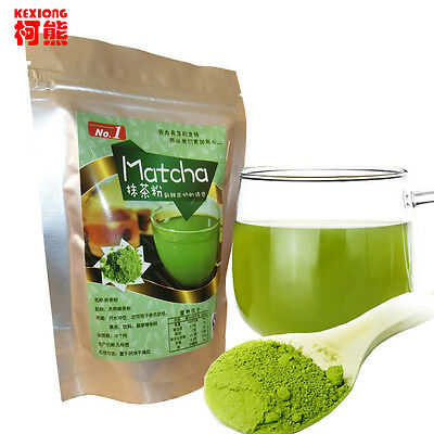 80g Natural Organic Matcha Green Tea Powder slimming tea weight loss Makeup Tea