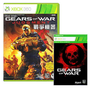GEARS OF WAR JUDGMENT (JUDGEMENT) 2013 XBOX 360 GAME BRAND NEW REGION FREE