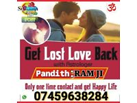 Best Indian Astrologer in harrow/Black magic Removal in woodgreen/Love spells-Psychic reader in UK