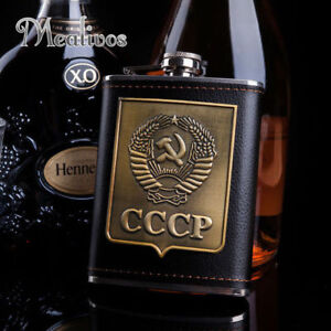 Mealivos fashion CCCP 8 oz 304 Stainless Steel Hip Flask