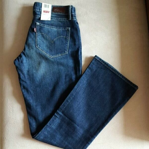 New Levi's Jeans up for grabs!