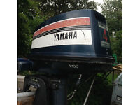 Yamaha 4hp Short Shaft Outboard Engine