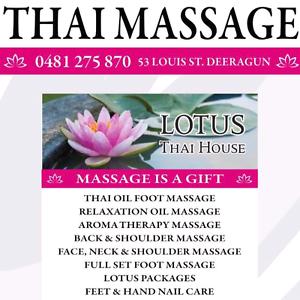 Lotus Thai House Deeragun Townsville Surrounds Preview