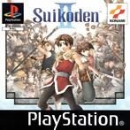 Suikoden 2 (PlayStation 1)