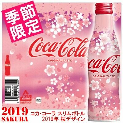 2019 NEW Coca Cola Japan Exclusive Sakura Cherry Blossom 250ml