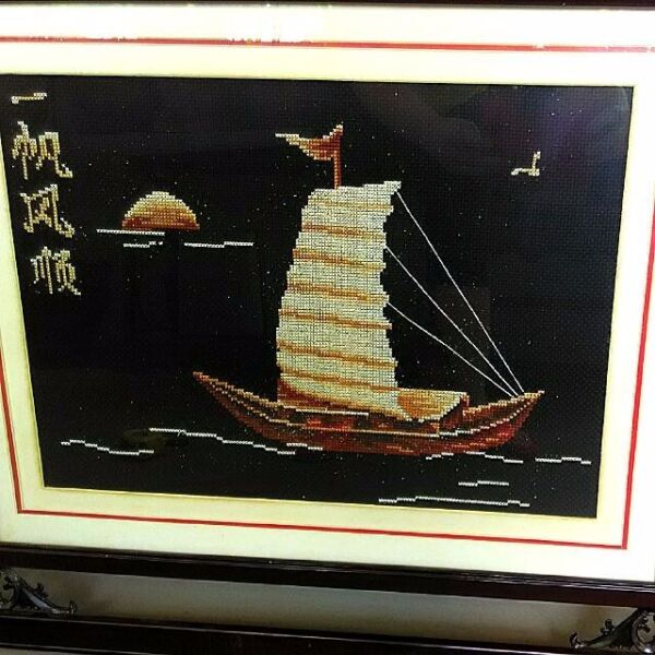 Vintage Ornament Wooden Frame With Cross Stitch Wordings 一帆风顺 - Smooth Sailing With A Sail / Junk