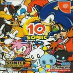 Sonic Adventure 2 (10th Anniversary Birthday Pack) (Dream...