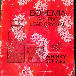 Bohemia Lead Crystal 7 Piece Whisky Set Greenslopes Brisbane South West Preview