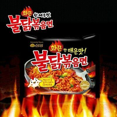 [SamYang]BulDak Korea Fire Noodle 1EA/Hot Chicken Flavor Buldak Ramen Mukbang