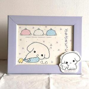 BRAND NEW Cute Picture Frame