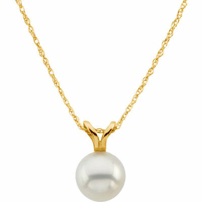 Akoya Cultured Solitaire Pearl 18