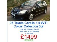 TOYOTA COROLLA 1.4 VVTI COLOUR COLLECTION + FREE WARRANTY + AA + SERVICED (2 Owners)