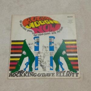 ROCK KING & DAVE ELLIOT - BOOGIE WOOGIE NOW ALBUM