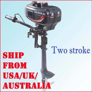 2HP-2-HP-OUTBOARD-MOTOR-WATER-COOLED-BOAT-ENGINE-1-5-KW-1-5KW-OUTPUT-GREAT