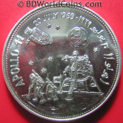 1969 YEMEN 2 RIYALS SILVER SPACE SHUTTLE APOLLO 11 MOON LANDING ASTRONAUT NASA