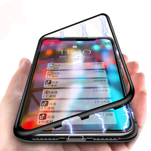 COOL MAGNETIC ABSORPTION PHONE CASE FOR APPLE AND SAMSUNG