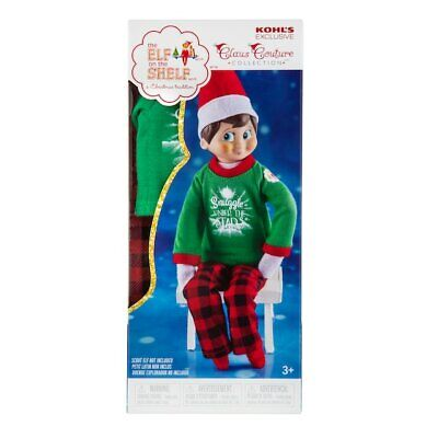 Elf on the Shelf Clothing Claus Couture Starry Skies Scout Boy Elf Pajamas NEW