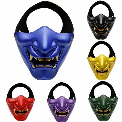 Half Face Mask Cosplay Kabuki Samurai Devil Tactical Halloween Party Festival - Devil Face Mask