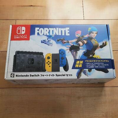 Nintendo Switch Fortnite Special Edition Console Japan
