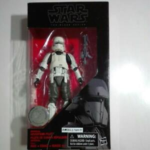 Star Wars Imperial Hovertank Pilot (Brand New)