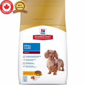 Hill's Science Diet Adult Oral Care Dog Food Chicken Rice & Barl
