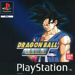 Dragon Ball GT Final Bout (PlayStation 1)