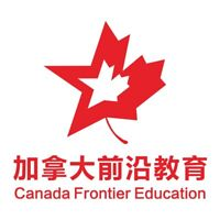 Looking for Talents to Teach English in China