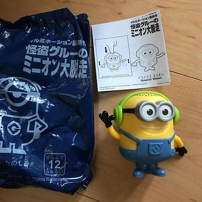 Japan Minion Despicable Me 3 McDonald
