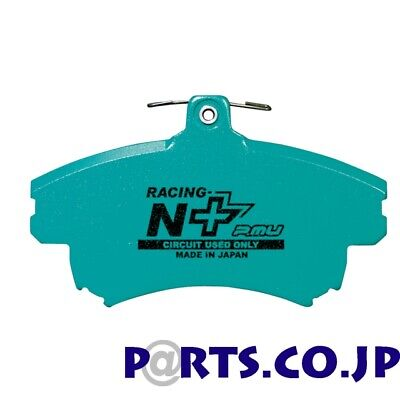 ::Project Mu RACING-N + Brake Pad Rear For Toyota GS171 Crown R125-014