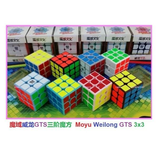 - - Moyu Weilong GTS 3x3 for sale Singapore