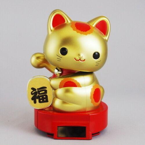 Gold ManekiNeko Solar Power Swinging Lucky Beckoning Figure cat Baby decoration