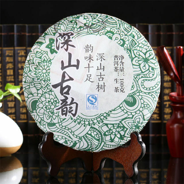 100g Raw Puer Tee Kuchen Pu'er Tee Gesundheitswesen Yunnan China Gute Pu-erh Tee