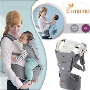 Baby Carrier with Hip Seat for Newborns, Babies & Toddlers - free shipping