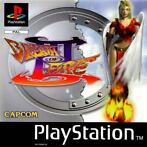 Breath of Fire 3 (PlayStation 1)