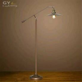Contemporary adjustable floor lamp