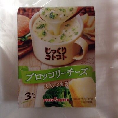 Pokka Sapporo Cup Soup Broccoli Cheese Soup 3cups from Japan