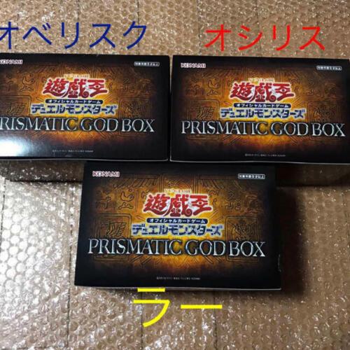 YU-GI-OH OCG Duel Monsters PRISMATIC GOD BOX 3 set Obelisk + Ra + Slifer japan