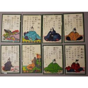 Rare old Japanese Card Game