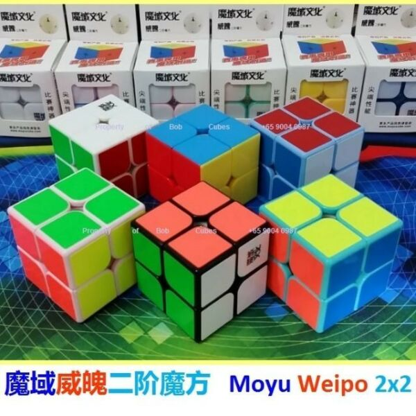 - Moyu Weipo 2x2 for sale ! Brand new model !